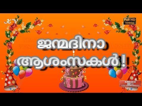 Whatsapp Malayalam Malayalam Sms Malayalam Video Malayalam Font