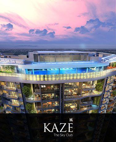 Sky Club House Amenity At Phoenix Kessaku   Luxury Apartment In Bangalore