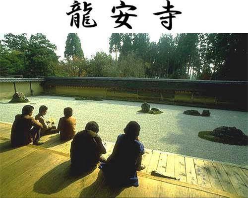 Olá pessoal, o tema natureza vem sendo abordo nas ultimas semanas, e aproveitando a paixão japonesa por arte ligada ao meio físico-natural, ...