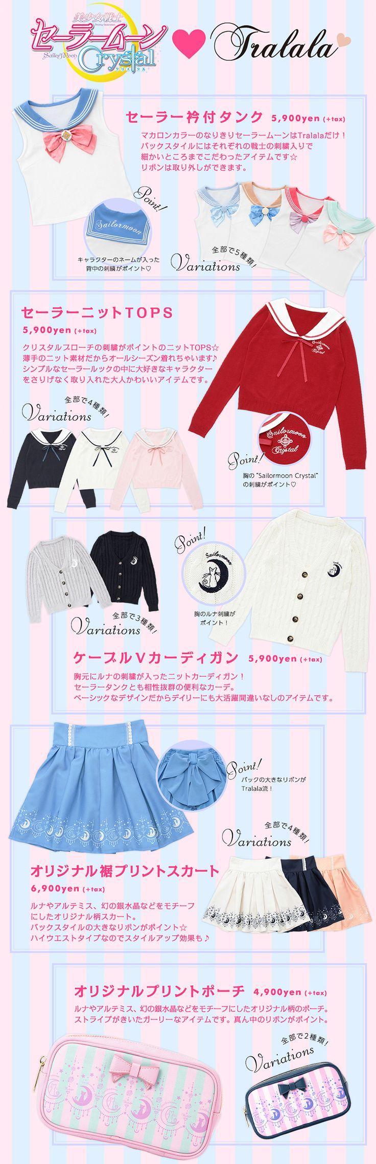 """""""sailor moon crystal"""" """"sailor moon"""" """"sailor moon merchandise"""" tralala fashion apparel japan kawaii shop 2015"""