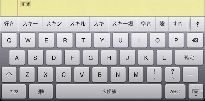 Ipad 2 Tips & Tricks - How to add Japanese, Korean, and Vietnamese Keyboard 101 Guidelines