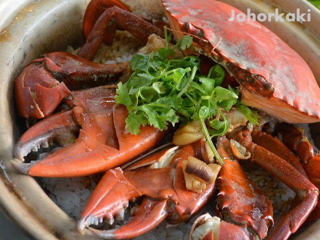 Seafood in Johor Gelang Patah at Star Chef Restaurant 星名廚