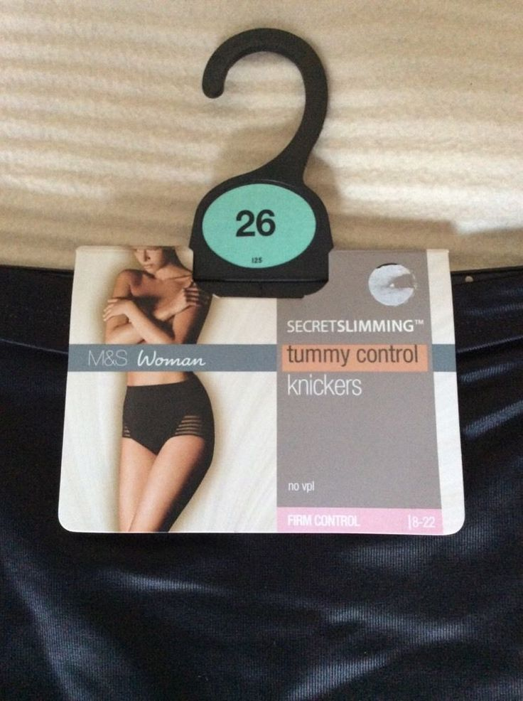 M&S SECRETSLIMMING TUMMY CONTROL KNICKERS UK26 FIRM CONTROL BNWT RRP£14 Last One