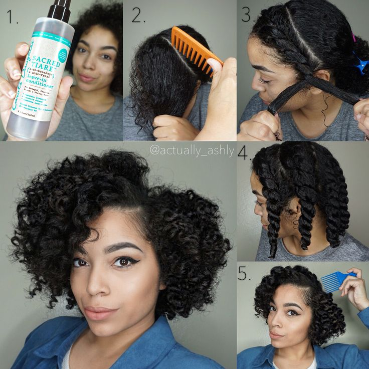 Step By Step Chunky Flat Twist Out