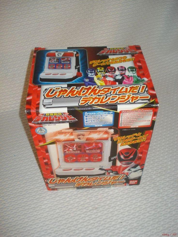 Power Rangers SPD Dekaranger - Rock Paper Scissors - Slots Style Game #Bandai