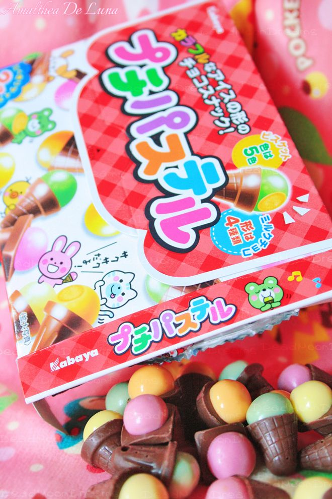 The Sweetest Monthly Japanese Candy Subscription Box ? Receive a box full of quirky Japanese sweets u0026 snacks every month ?  sc 1 st  Pinterest & 262 best Japanese candy u0026 snacks images on Pinterest | Japanese ... Aboutintivar.Com