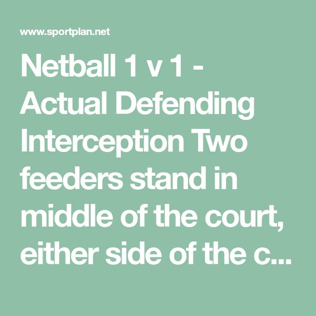 Netball 1 v 1 - Actual Defending Interception Two feeders stand in middle of the court, either side of the center circle. The attacking player passes the ball out to the feeder and then runs out, looking for the return pass. The defender must react and look to push the attacker wide and/or intercept the ball. attacking, defence, game, high pass, intercept, reaction, speed