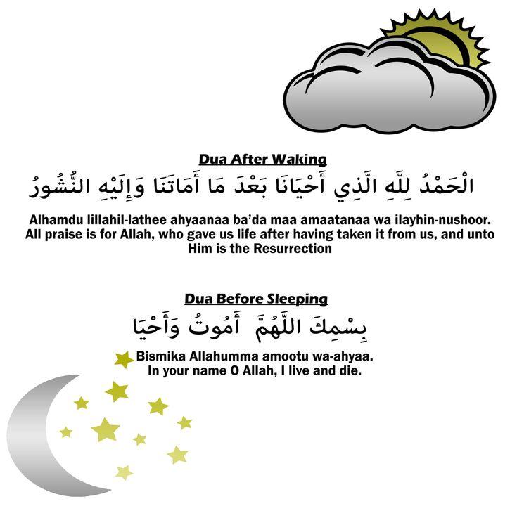 Morning and Going to Sleep Dua Islamic Wall Art Sticker Islamic Prayer Moon Stars Sun Cloud Nursery Decor Eid Gift Islamique Cadeau Muslim by HalalHomes on Etsy