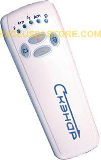 ORIGINAL CHENS SCENAR 01 RITM SKENAR HOME THERAPY similar to Denas SCEN 01 - Medical Equipment