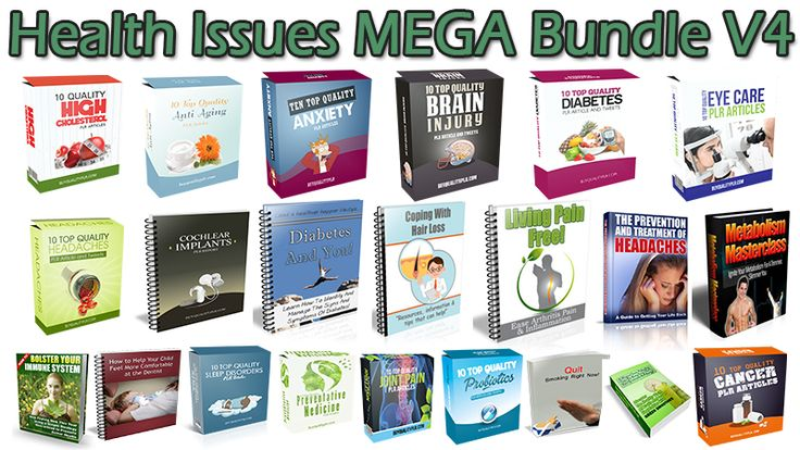 Health Issues MEGA Bundle V4 - http://www.buyqualityplr.com/plr-store/health-issues-mega-bundle-v4/.  #health #healthissues #cholesterol #sleepdisorders #anxiety #medicine #cancer #jointpain #diabetes #painfree Hey There Today we have something very special for you… Due to popular request, we've taken some of our top-selling and most popular Health Issues reseller packages and....