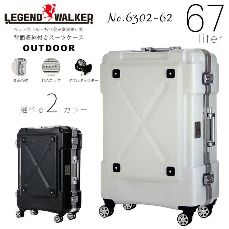 【楽天市場】【送料無料】 スーツケース メンズ キャリーケース Legend Walker レジェンドウォーカー HARD CASE ハードケース キャリーバッグ 旅行 出張 ポリカーボネート TSAロック 4輪 メンズバッグ:鞄・財布屋本舗(バッグ・サイフ)