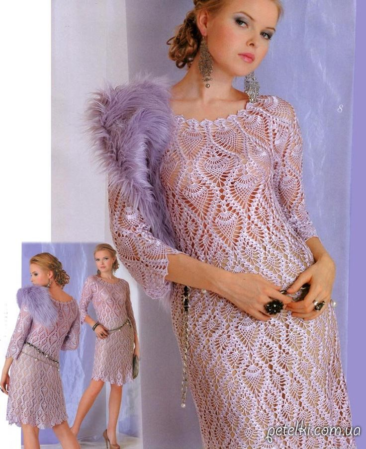 Crochet Dresses, Dresses Pants