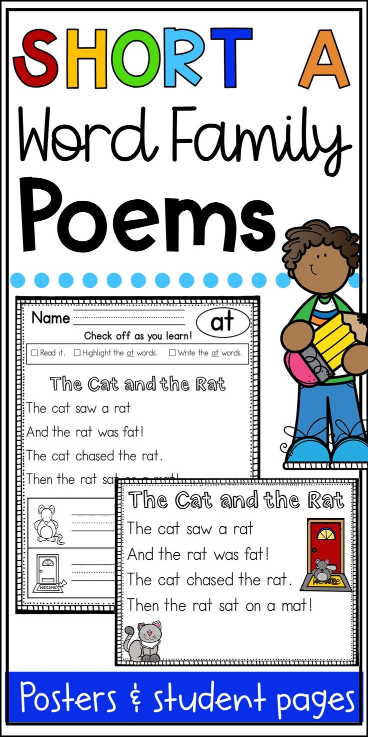 Short A Word Family Poems | Word families, Word family ...