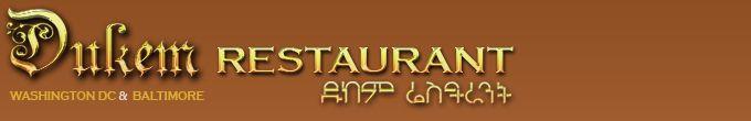 Dukem Ethiopian Restaurant  202.667.8735  1114 - 1118 U Street Washington D.C. 20009