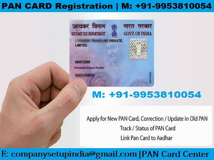 247fd35f26023cd3fcab43bee0c48b7f - Gst Application Status By Pan