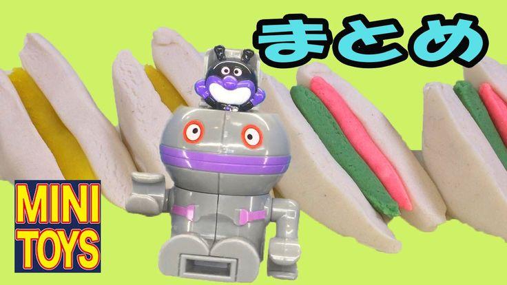 アンパンマンまとめ動画 すべりだい すべり台 滑り台 エピソード01 ミニトイズアンパンマン❤Anpanman Toys