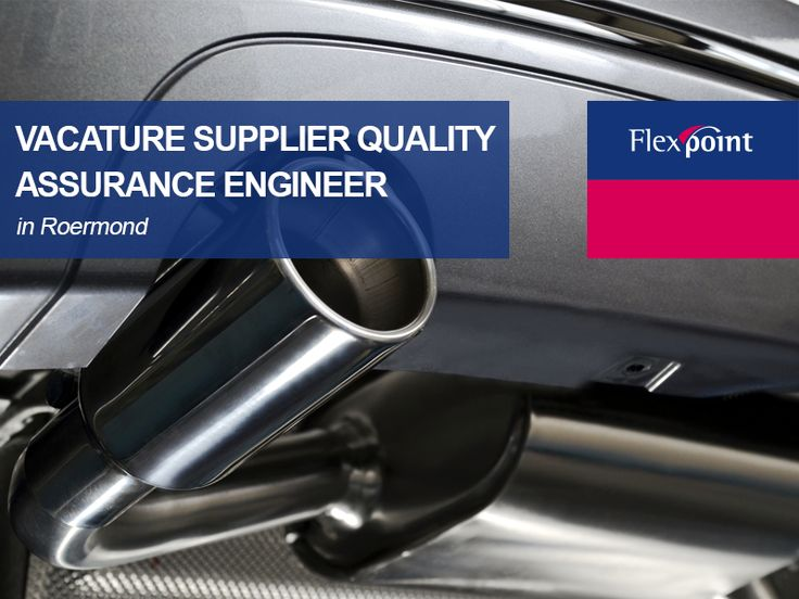 Supplier quality assurance engineer