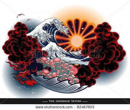 stock vector : Japanese tattoo design Put some cherry blossoms around the bottom of the wave?