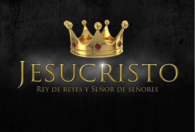 Corona de Cristo | Imagenes de jesucristo, Imágenes cristianas, Rey de reyes