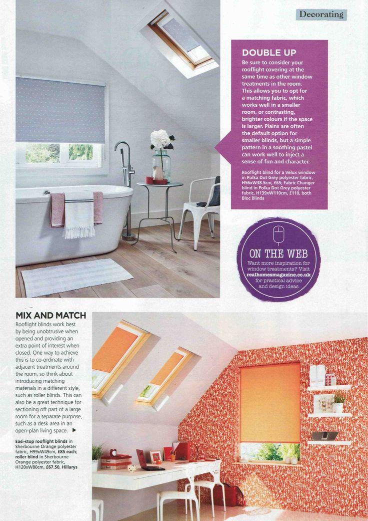 Check out Bloc's new polka dot fabric perfect for Spring 2016 #bathroomblind #skylight #windowblind #bathroomwindows