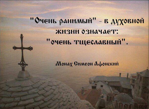 Доброе слово •Православие•   VK