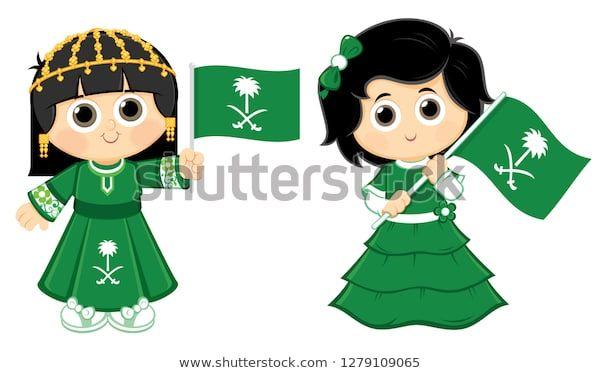 Encontre Imagens Stock De Girls Carrying Saudi Arabia Ksa Logo Em Hd E Milhoes De Outras Fotos Ilustracoes E Imagens Vetoriais L Foto Imagem Ilustracoes Fotos