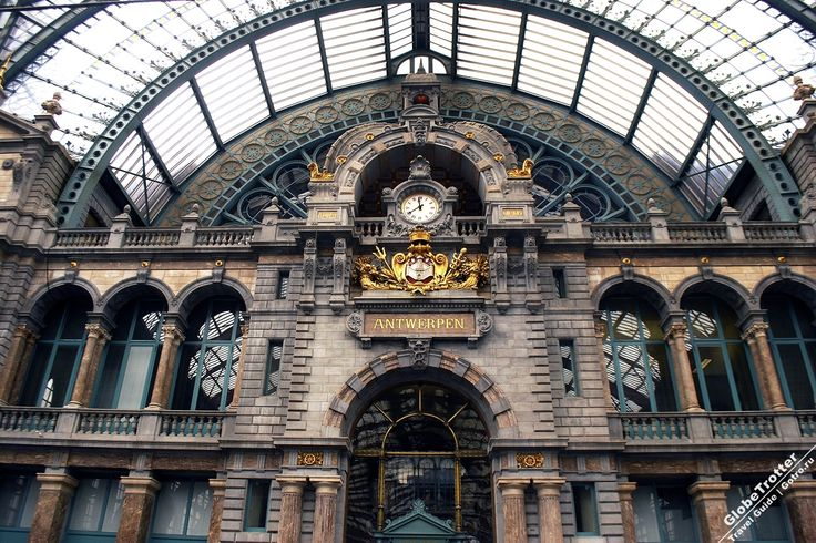 Вокзал Антверпена - внутренний фасад Вокзал Антверпена (Antwerpen Centraal), построенный в 1905 году - одно из красивейших зданий Европы https://gotro.ru/europe/belgium/antwerp/2017/antwerpen-centraal/