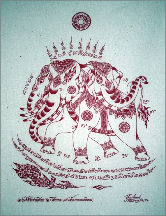 Thai traditional art of Erawan by silkscreen printing by AmornGallery, an Etsy shop basedin Chiang Mai, Thailand #elephants