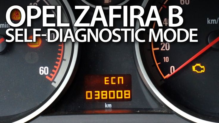 #Opel #Vauxhall #Zafira B #DTC error codes #diagnostic mode #cars