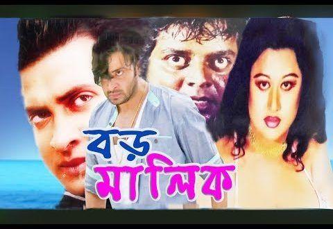 Video Songs Hd 1080p Hindi Bachao Movie