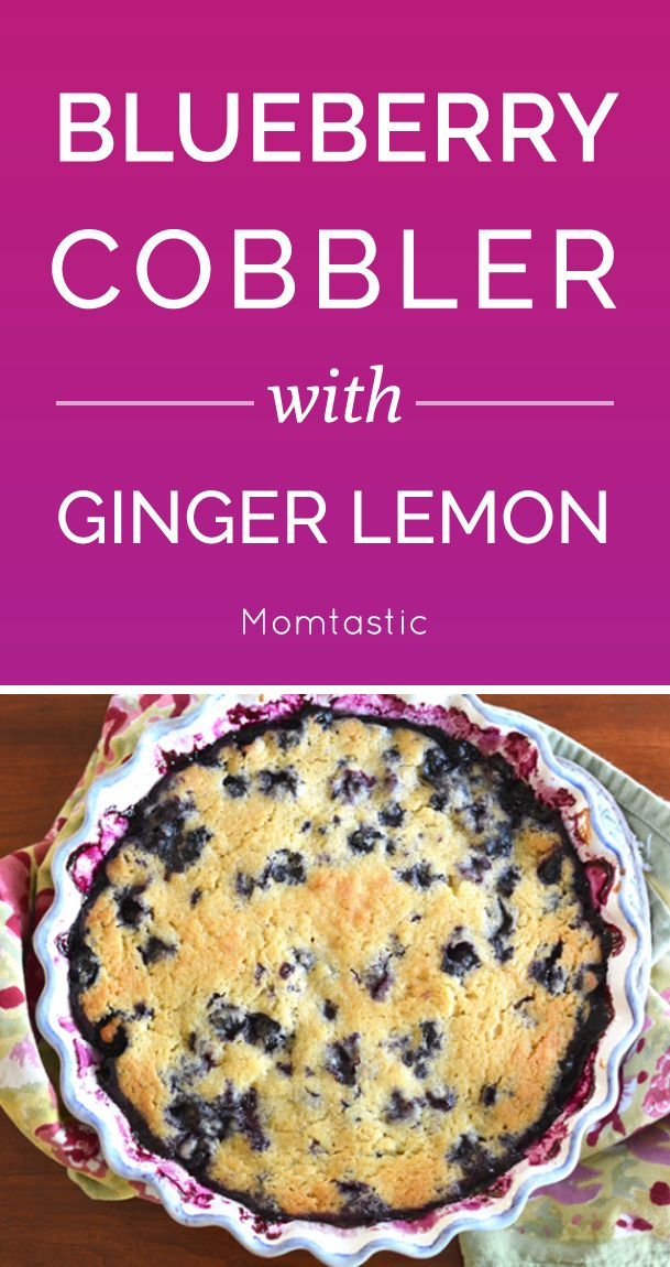 """The flavor of blueberries is always delicious, but sometimes I like to add a little """"pop"""" to my blueberry desserts with some fresh spices or zest. Last week I made this blueberry cobbler and added a tiny bit of chopped candied ginger and some lemon zest. It added some zing and a tart element to the very sweet berries."""