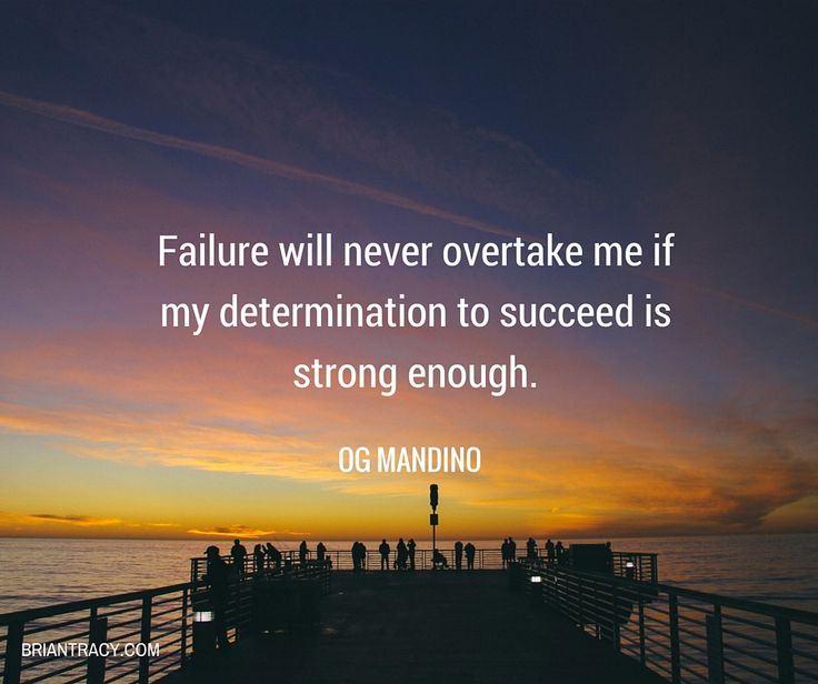 Inspirational Quotes About Failure: 2632 Best Images About Inspirational Quotes On Pinterest