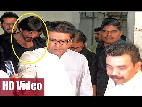 WATCH Shahrukh Khan meets Raj Thackeray ahead of RAEES movie release.  See the full video at : https://youtu.be/dVzcBDBQRpI  #shahrukhkhan #rajthackeray #bollwoodnewsvilla