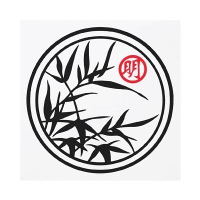 Bamboo Kamon Custom Invites by mingtees