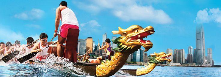 Hong Kong Dragon Boat Carnival
