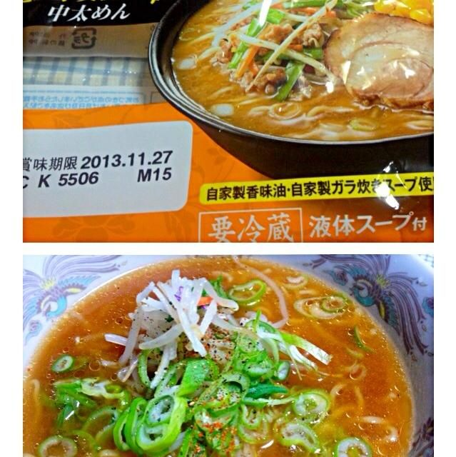 寒い日は、やっぱり味噌にかぎる!! - 7件のもぐもぐ - マルちゃんの生ラーメン 味噌 東洋水産 by supatetsu