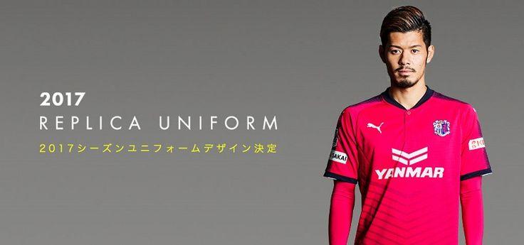 Camisas do Cerezo Osaka 2017 Puma