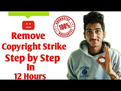 How to remove copyright strike hindi Remove Copyright strike kaise