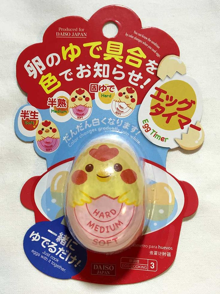 Daiso Japan – Egg Timer With this cute temperature based egg timer, timing how long to boil the eggs perfectly is as easy as 1,2,3. This is a must-have fun and analogue object for the egg lovers.