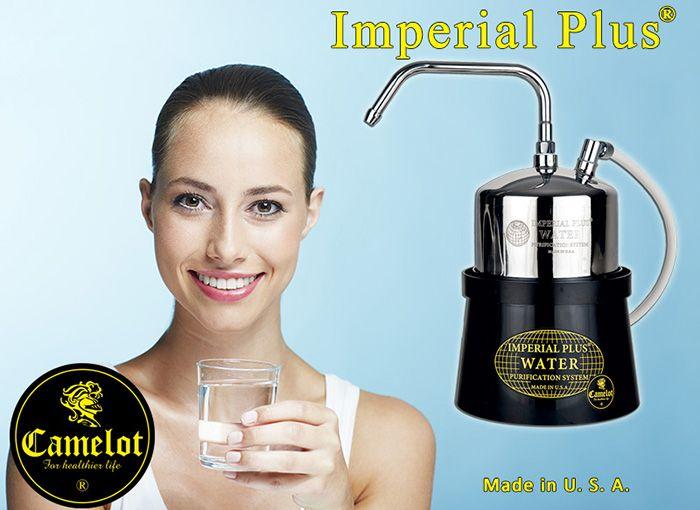 Një nga sistemet më të mira të pastrimit të ujit në botë është Imperial Plus I Camelot i cili prodhohet në Amerikë. Sistemi I pastrimit të ujit Imperial Plus heq me efikasitet të gjithë kimikatet e dëmshme dhe të gjithë mikroorganizmat patogjenë të dëmshëm si p.sh: benzinë, kloroform, pesticide, fibra asbesti, plumb, klorin rezidual, shije të keqe, erë, llum, bakteret etj.