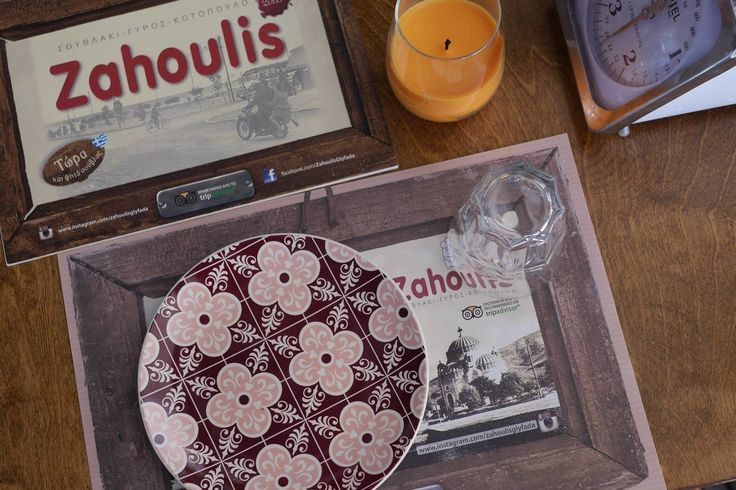 """Σαλάτες ολόφρεσκιες πατάτεςμαριναρισμένα χειροποιήτα καλαμάκια σούβλας-σχάρας σκεπαστές τυλιχτά μερίδες στα κάρβουνα και λαχταριστά burgers.Εσύ τι θα διαλέξεις?  Γι'αυτο Ξανά και Ξανά """"Zahoulis"""" !!! !!! Κονδύλη Γεωργίου 7 Γλυφάδα Δευτ-Κυρ 12:00 πμ - 01:00 πμ 30 210 8942343 info@zahoulis.gr  Γερουλάνου 54 Αργυρούπολη Δευτ-Κυρ 12:00 πμ - 01:00 πμ 30 210 9967999 info@zahoulis.gr www.zahoulis.com  #zahoulis #zahoulisathens #zahoulisglyfada #zahoulisargyroupoli #souvlaki #burgerbaconcheese…"""