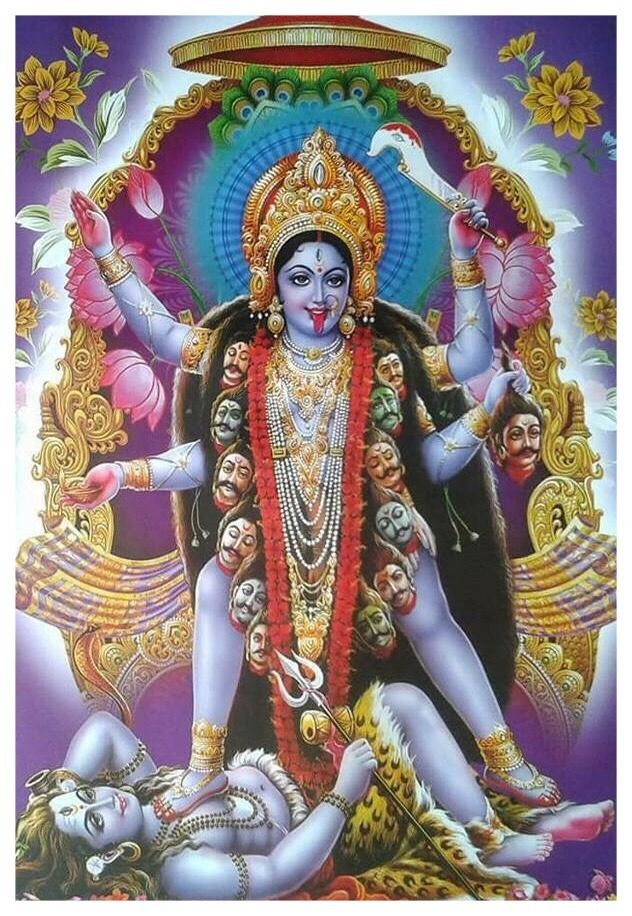 Thoughts on The Shiva-Kali Dynamic. Many of us are familiar with the story of Mother Kali killing the demon Raktabija, after doing so She flies into a rage threatening the universe with destruction. In order to stop this, Her husband Shiva lays down...