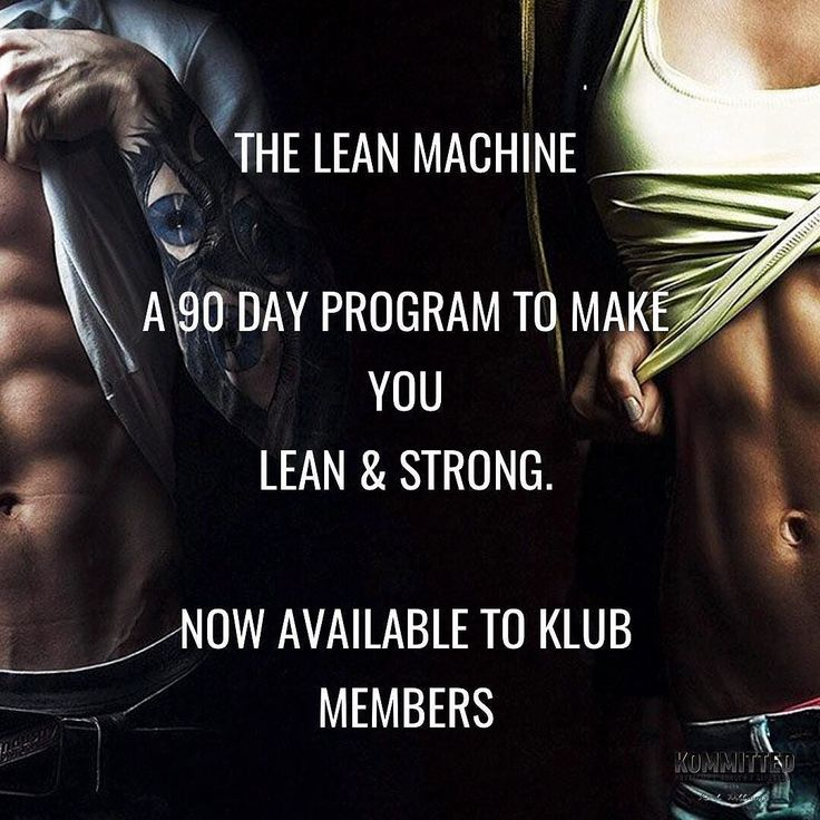 Lean Machine the first full 90-day program is now available to all Klub Members! Plus other workouts a diet calculator recipes and loads more! Not a member yet? Sign up for Free - Click on the link in my bio.  #Kommitted #TheKlub #Fitness #Diet #Health #FatLoss #Workout #Fitfood #Gym #Exercise #Cardio #WeightLifting #FitFam #InstaFit