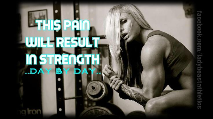 This pain will result in strength day by day