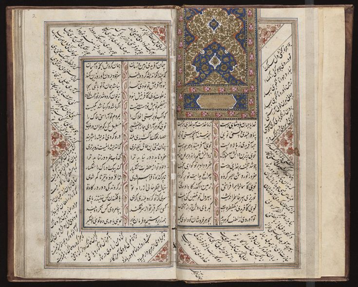 This manuscript contains two distinct parts: Sharaf Namah-i Iskandari (The Alexander Book of Honor) and Iqbal Namah (The Book of Happiness). The Book of Alexander belongs to the famous Khamsah-I Nizami (The Five [Stories] of Nizami). It is written in clear and handsome nasta'liq script, on beige glazed paper, in two columns. The columns of poetry are ruled in gold. The text is ruled throughout with several bands of gold, blue, and red lines. On the margin of the manuscript.