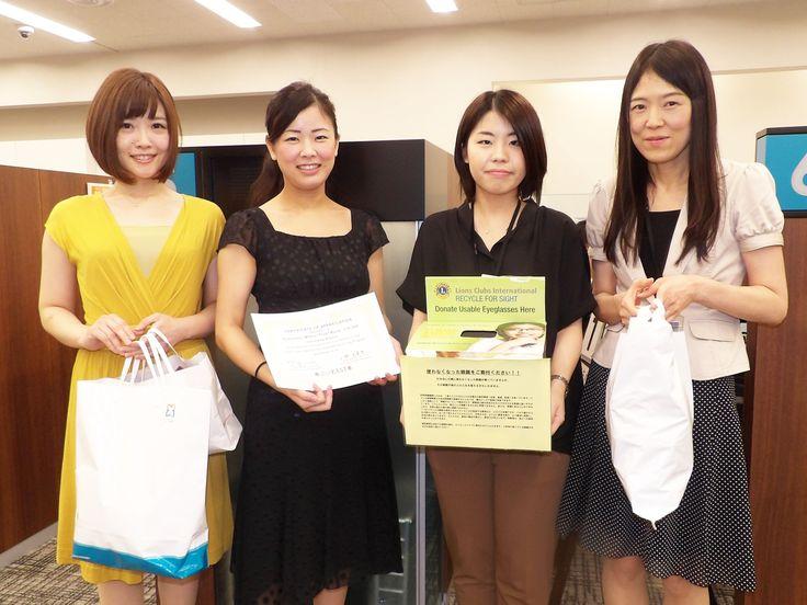 Yokohama East #LionsClub collected old eyeglasses for recycling