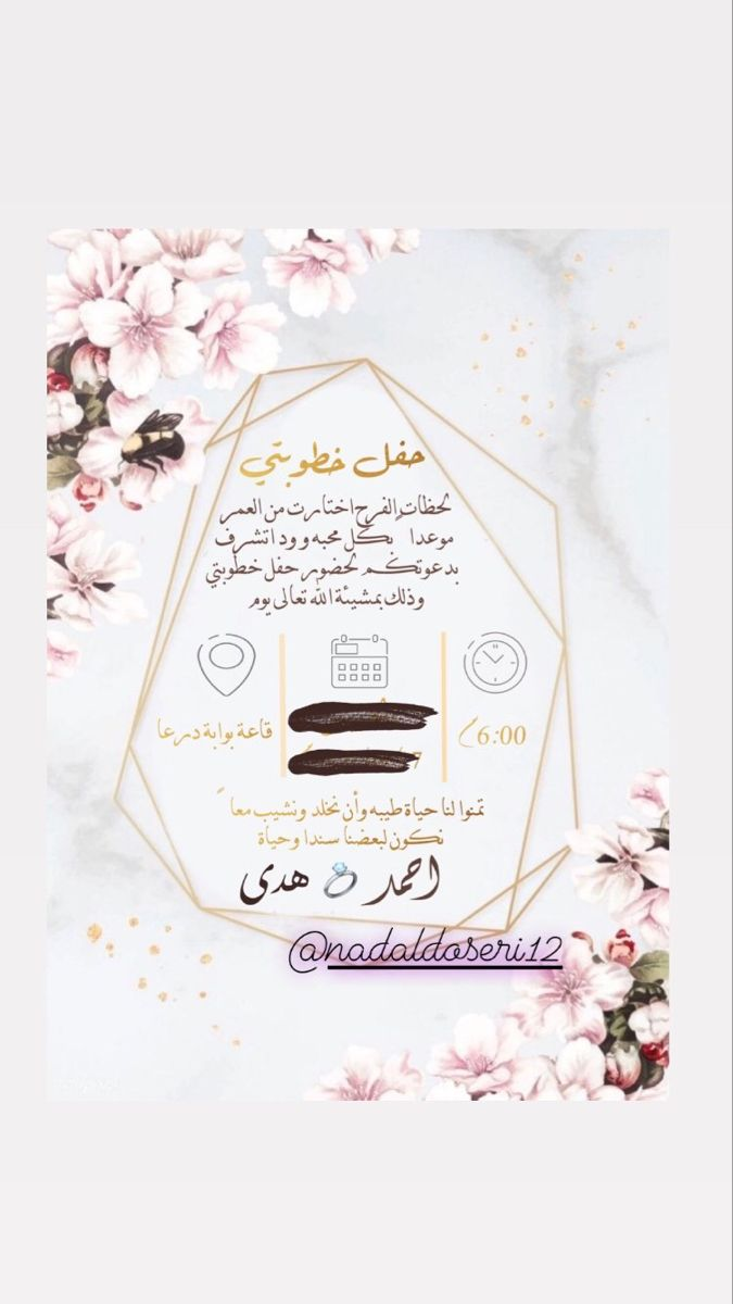 Pin By Nadaaldoseri On احد الصور Ted Baker Icon Bag Book Cover Tote Bag