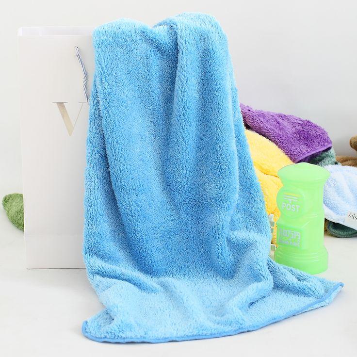 VSKS Adult Bath Towel-75*140CM