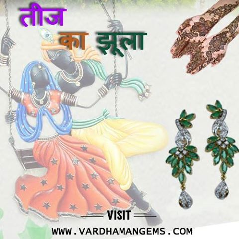 Traditional Earrings Diamond with Emerald Marquis, Jhula Style Sawan Ki Teej from http://www.vardhamangems.com