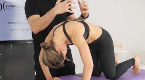 La gimnasia abdominal hipopresiva es un método innovador muy utilizado actualmente tanto en el ámbitode la rehabilitación como en el deportivo.Estos ejercicios poseen pautas posturales y respiratorias quenos permiten mejorar nuestra postura yrealizar correctamente las presiones abdominales. Además brindan beneficios como: